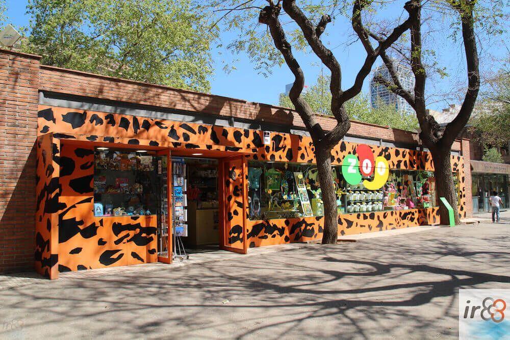 negozio Zoo Barcellona