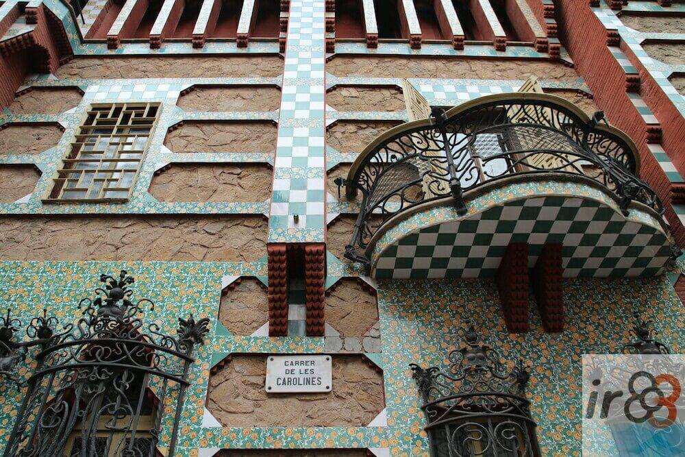 visita Casa Vicens