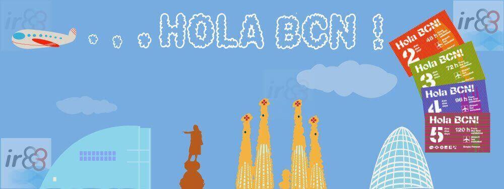 Hola BCN abbonamento trasporto Barcellona